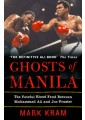 Combat sports & self-defence - Sports & Outdoor Recreation - Sport & Leisure  - Non Fiction - Books 4