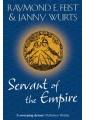 Fantasy Books | Best Fantasy Novels 58