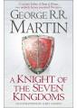 George R. R. Martin | Best Fantasy Authors 16