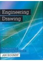Engineering Books: Civil, Mechanical | Agriculture Textbooks 2