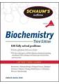 Sciences, General Science - Educational Material - Children's & Educational - Non Fiction - Books 56