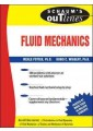 Materials science - Mechanical Engineering & Material science - Technology, Engineering, Agric - Non Fiction - Books 56