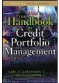 Credit & Credit Institutions - Finance - Finance & Accounting - Business, Finance & Economics - Non Fiction - Books 2