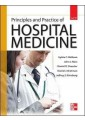 Hospital Administration & Management - Health Systems & Services - Medicine: General Issues - Medicine - Non Fiction - Books 48
