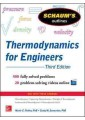 Aerospace & Aviation Technology - Transport Technology - Technology, Engineering, Agric - Non Fiction - Books 42
