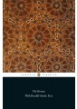 Aspects of religions - Religion & Beliefs - Humanities - Non Fiction - Books 52