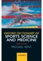 Medical Study & Revision Guide - Medicine - Non Fiction - Books 44