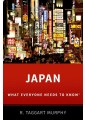 Area / Regional Studies - Interdisciplinary Studies - Reference, Information & Interdisciplinary Subjects - Non Fiction - Books 14
