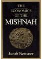 Judaism - Religion & Beliefs - Humanities - Non Fiction - Books 20