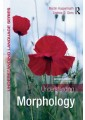 Grammar, syntax - Language & Linguistics - Language, Literature and Biography - Non Fiction - Books 54