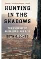Terrorism, freedom fighters, assassinations - Political activism - Politics & Government - Non Fiction - Books 18
