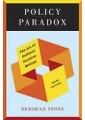 Central government - Politics & Government - Non Fiction - Books 2