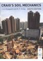 Soil & rock mechanics - Structural engineering - Civil Engineering, Surveying & - Technology, Engineering, Agric - Non Fiction - Books 4