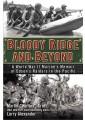 Historical, Political & Milita - Biography: General - Biography & Memoirs - Non Fiction - Books 36
