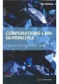 Law Books | Family Law, Criminal, Business Law Textbooks 48