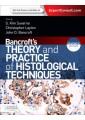 Histology - Anatomy - Basic Science - Medicine - Non Fiction - Books 12