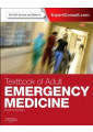 Medical Textbooks - Textbooks - Books 60