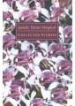 Short Story Books | Short Fiction Books 60