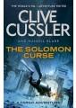 Clive Cussler Books | Dirk Pitt Series & More 10