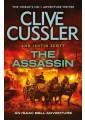 Clive Cussler Books | Dirk Pitt Series & More 32