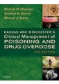 Medical Toxicology - Pharmacology - Other Branches of Medicine - Medicine - Non Fiction - Books 16