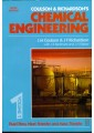 Industrial Chemistry & Manufacturing - Technology, Engineering, Agric - Non Fiction - Books 2