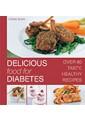 Diabetes - Endocrinology - Clinical & Internal Medicine - Medicine - Non Fiction - Books 2