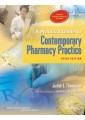 Pharmacy / Dispensing - Nursing & Ancillary Services - Medicine - Non Fiction - Books 62