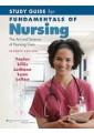 Nursing Fundamentals & Skills - Nursing - Nursing & Ancillary Services - Medicine - Non Fiction - Books 52