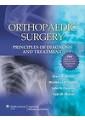 Orthopaedics & Fractures - Surgery - Medicine - Non Fiction - Books 40