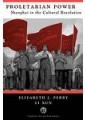 Political activism - Politics & Government - Non Fiction - Books 24