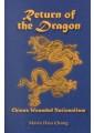 Asian History - Regional & National History - History - Non Fiction - Books 56