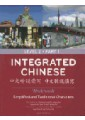 Language teaching & learning methods - Language Teaching & Learning - Language, Literature and Biography - Non Fiction - Books 12