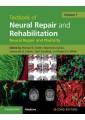 Neurology & Clinical Neurophys - Clinical & Internal Medicine - Medicine - Non Fiction - Books 6