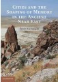 HDDC - Archaeology by Period / Region - Archaeology - Humanities - Non Fiction - Books 8