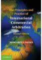 International arbitration - Settlement of international disputes - International Law - Law Books - Non Fiction - Books 12