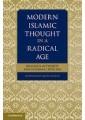 Religious & theocratic ideology - Political Ideologies - Politics & Government - Non Fiction - Books 2