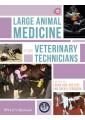Large animals - Veterinary Medicine - Medicine - Non Fiction - Books 8