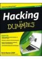 Computer Security - Computing & Information Tech - Non Fiction - Books 28
