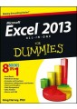 Excel - Spreadsheet software - Business Applications - Computing & Information Tech - Non Fiction - Books 56