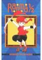 Graphic Novels | Manga & Comic Books 46