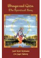 Aspects of religions - Religion & Beliefs - Humanities - Non Fiction - Books 44