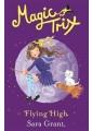 General children's fiction - Children's Fiction  - Fiction - Books 12