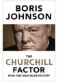 Autobiography - Historical, Political & Milita - Biography: General - Biography & Memoirs - Non Fiction - Books 62
