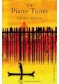 Historical Adventure - Adventure - Fiction - Books 24