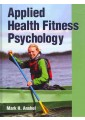 Sports Psychology - Sports training & coaching - Sports & Outdoor Recreation - Sport & Leisure  - Non Fiction - Books 2