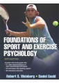 Sports training & coaching - Sports & Outdoor Recreation - Sport & Leisure  - Non Fiction - Books 18