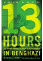 True stories of heroism, endur - True Stories - Biography & Memoirs - Non Fiction - Books 4