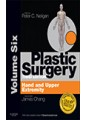 Plastic & Reconstructive Surge - Surgery - Medicine - Non Fiction - Books 2