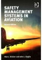 Aerospace & Aviation Technology - Transport Technology - Technology, Engineering, Agric - Non Fiction - Books 20